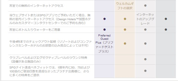 f:id:mizuhosakura555:20180529213138j:plain