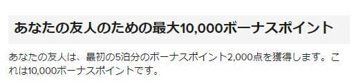 f:id:mizuhosakura555:20180530091942j:plain
