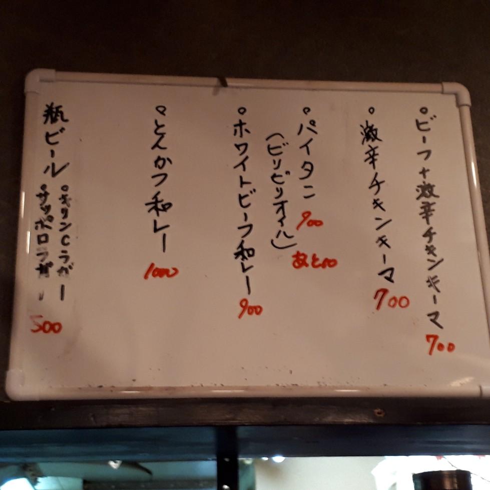 f:id:mizuhosakura555:20180530151050j:plain
