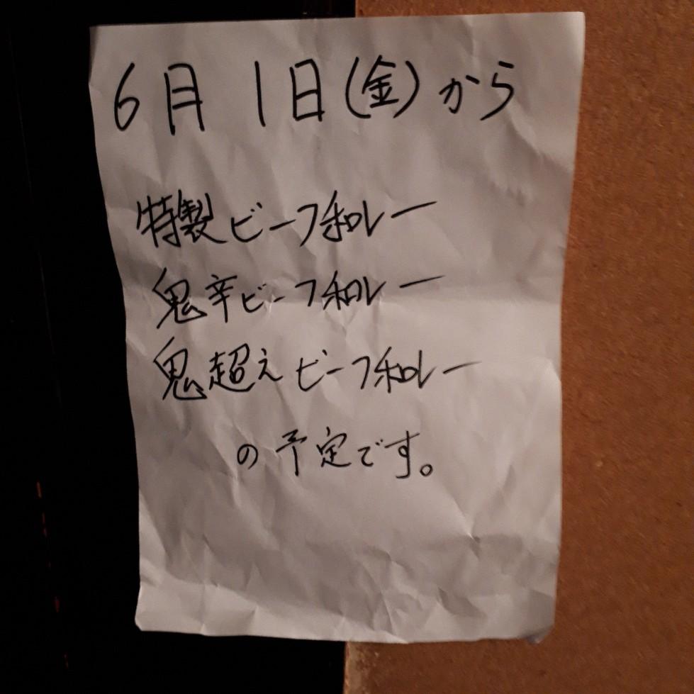 f:id:mizuhosakura555:20180530152732j:plain