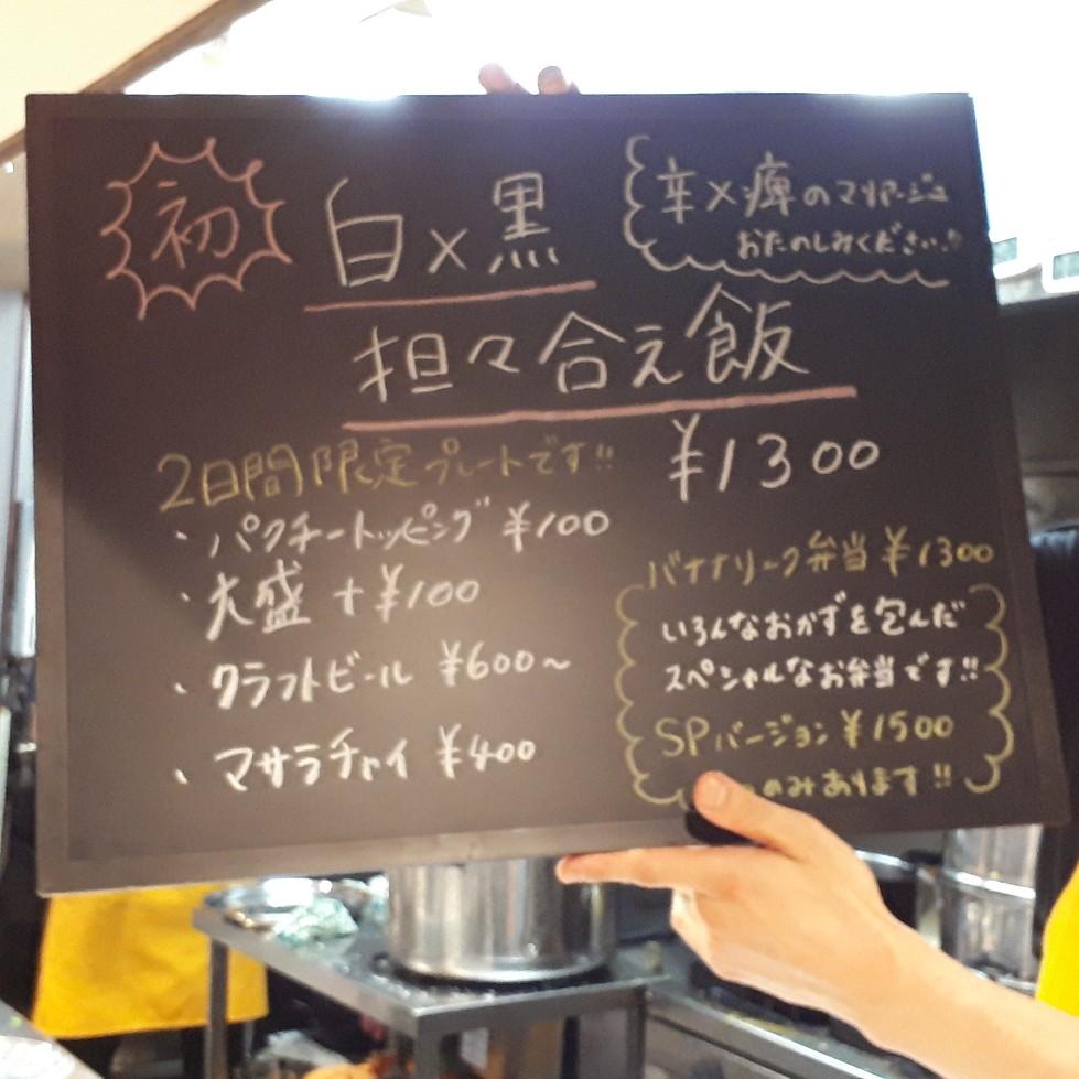 f:id:mizuhosakura555:20180530155830j:plain