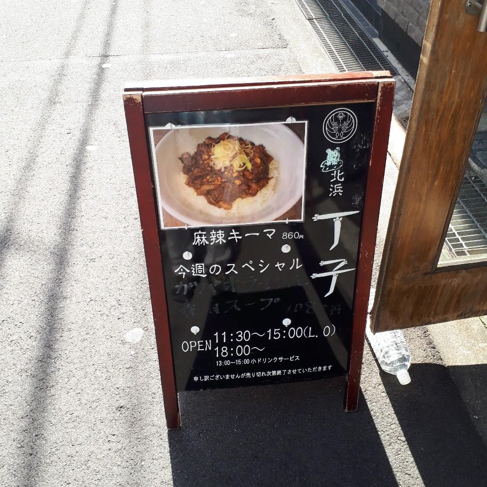f:id:mizuhosakura555:20180530171027j:plain