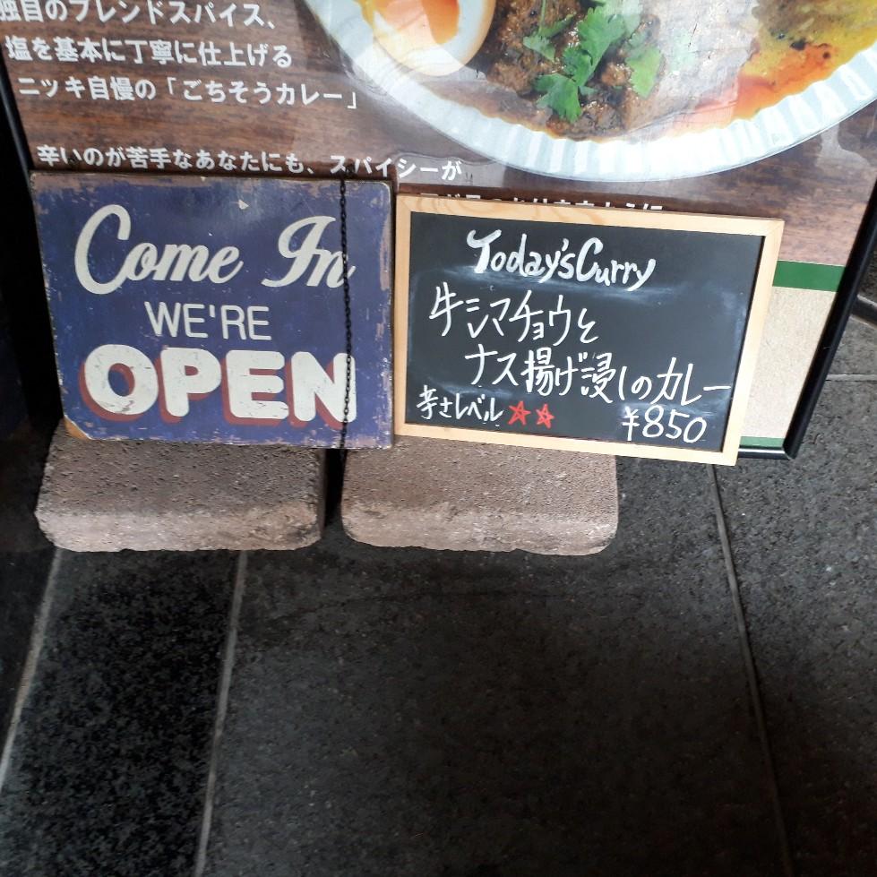 f:id:mizuhosakura555:20180531231404j:plain