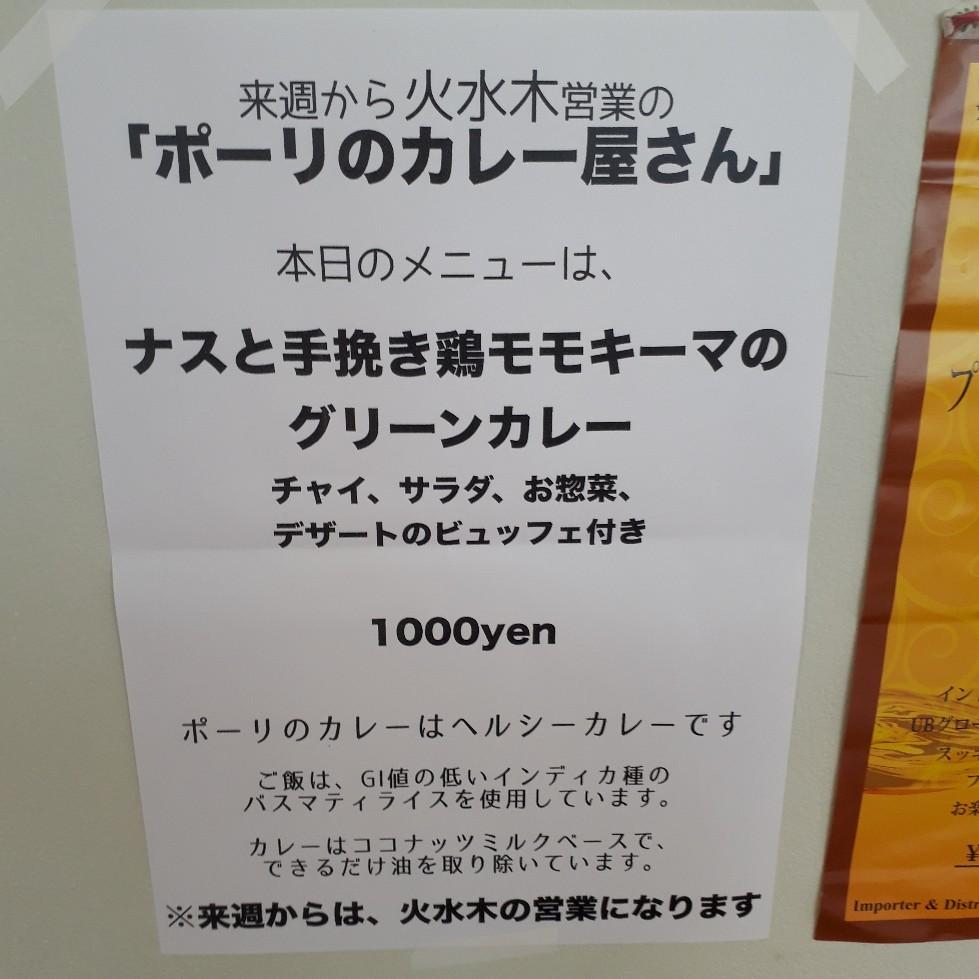 f:id:mizuhosakura555:20180601000500j:plain