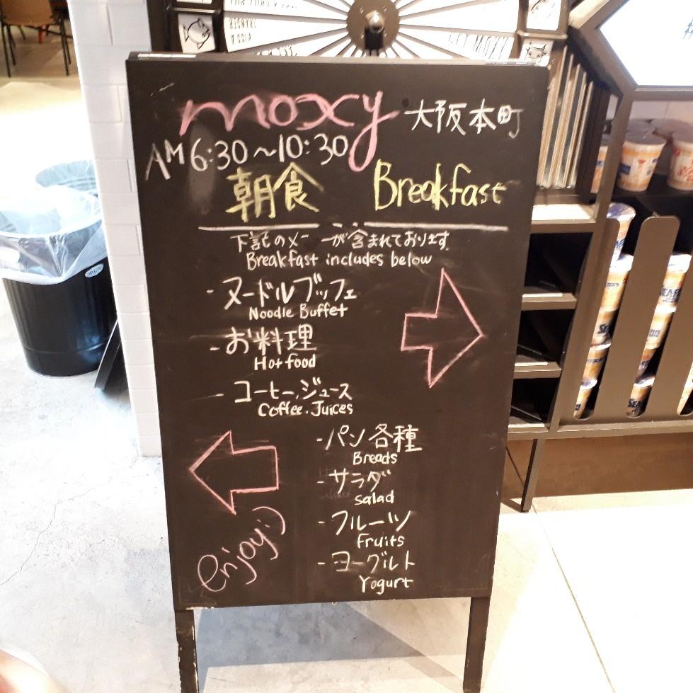 f:id:mizuhosakura555:20180601230918j:plain