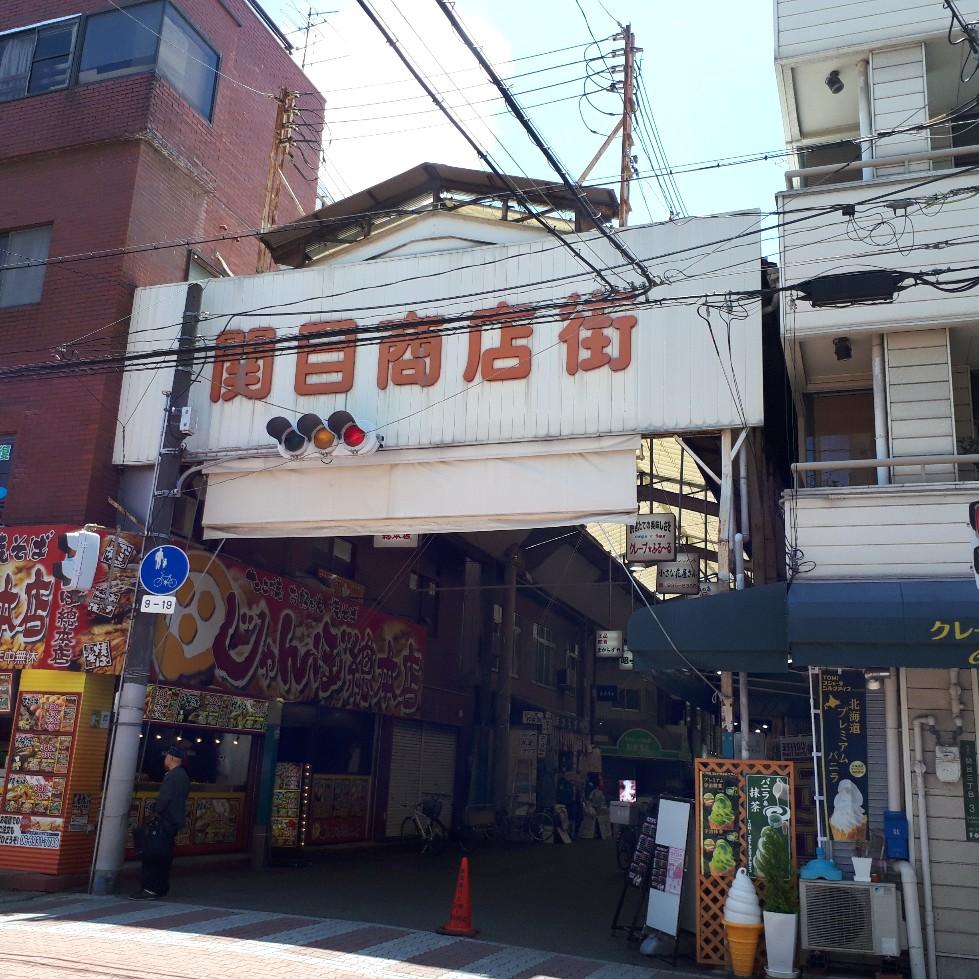 f:id:mizuhosakura555:20180602010720j:plain