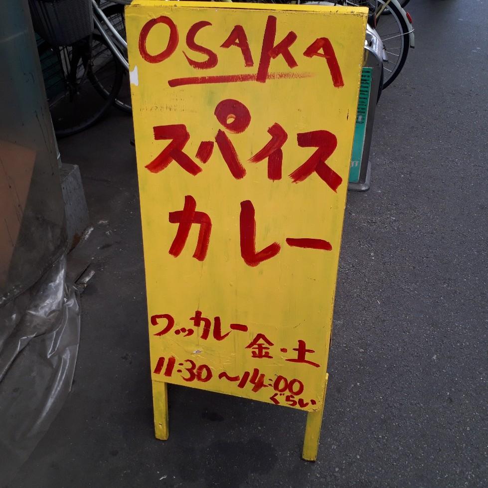 f:id:mizuhosakura555:20180602010830j:plain