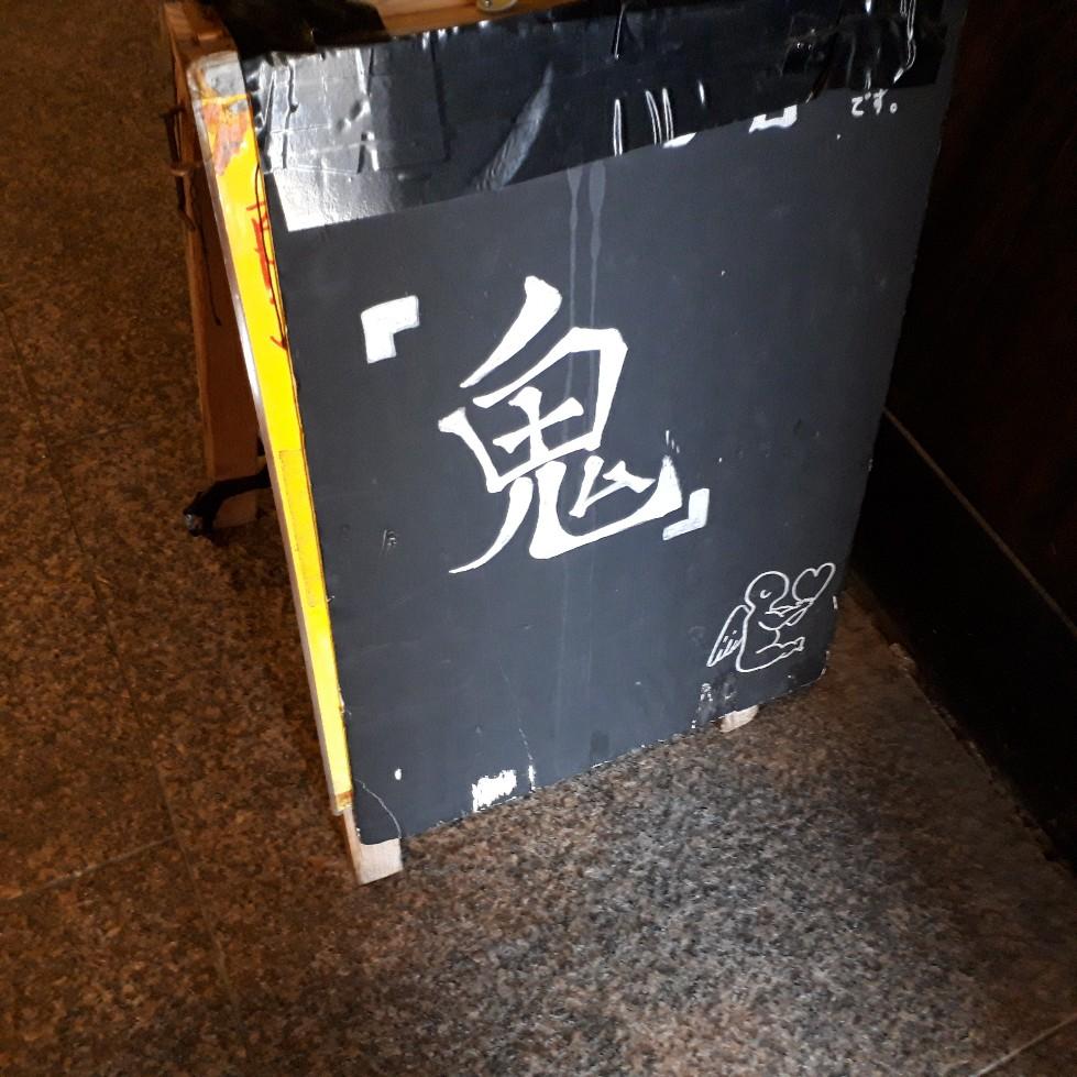 f:id:mizuhosakura555:20180602013117j:plain