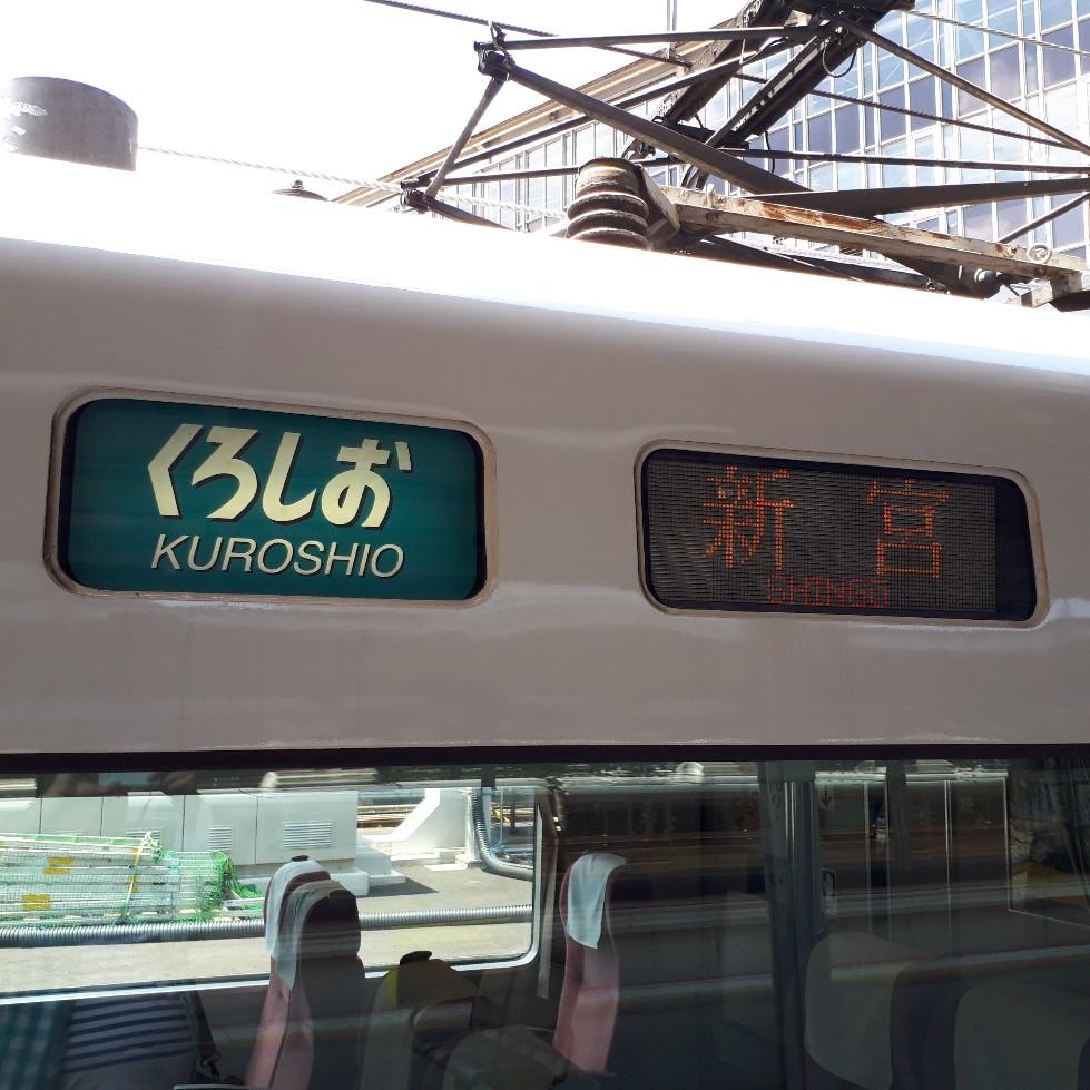 f:id:mizuhosakura555:20180607121854j:plain