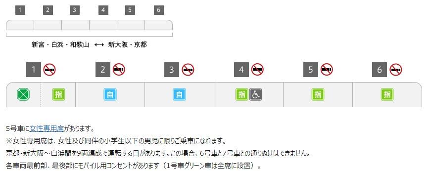 f:id:mizuhosakura555:20180608100908j:plain