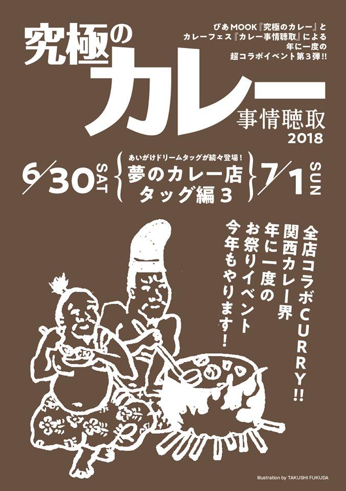 f:id:mizuhosakura555:20180608180857j:plain