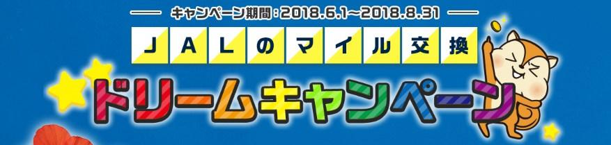 f:id:mizuhosakura555:20180608233911j:plain
