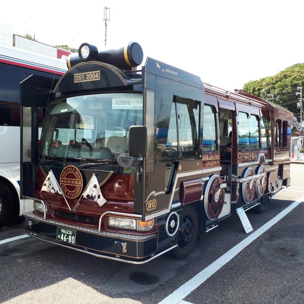 f:id:mizuhosakura555:20180609104006j:plain
