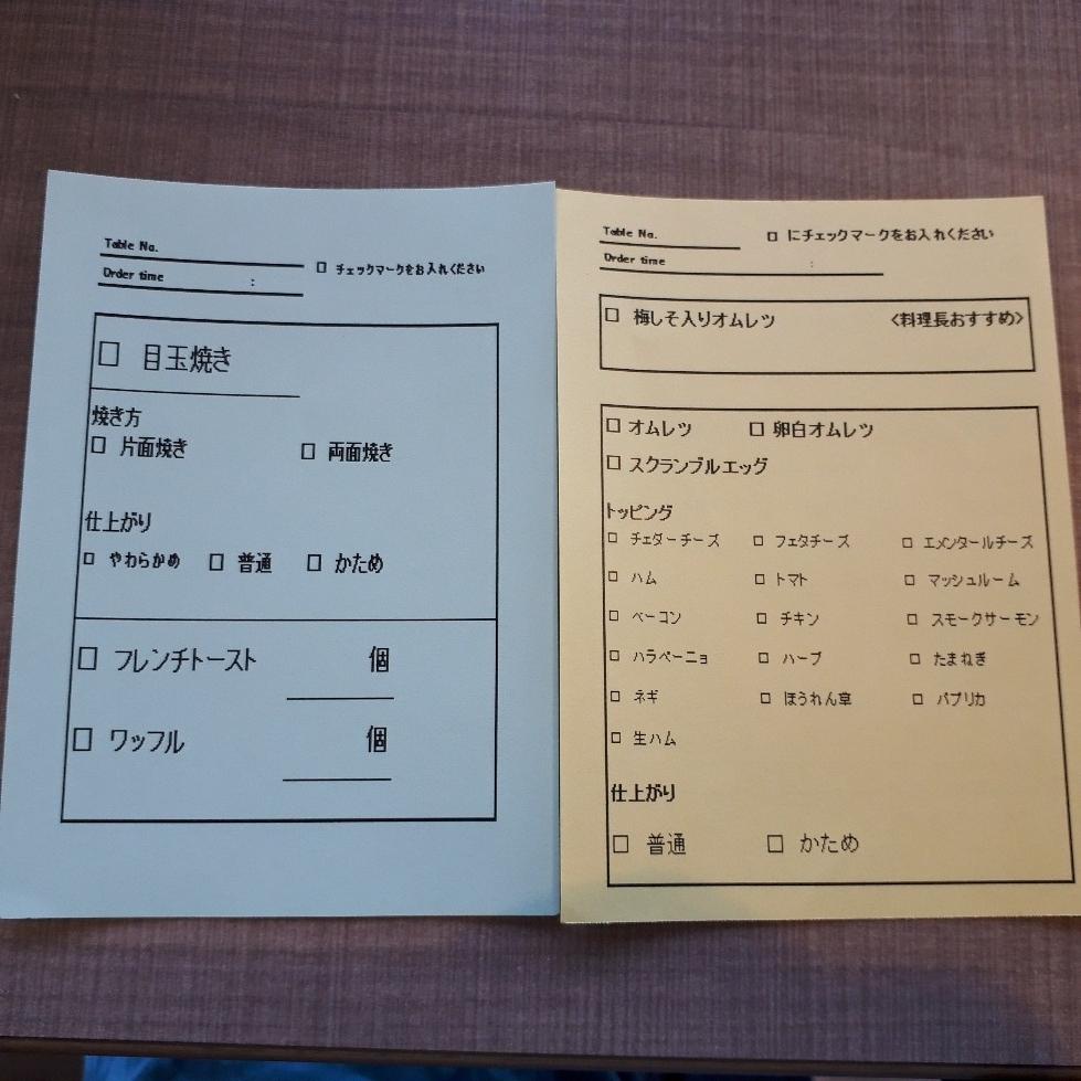 f:id:mizuhosakura555:20180609142255j:plain