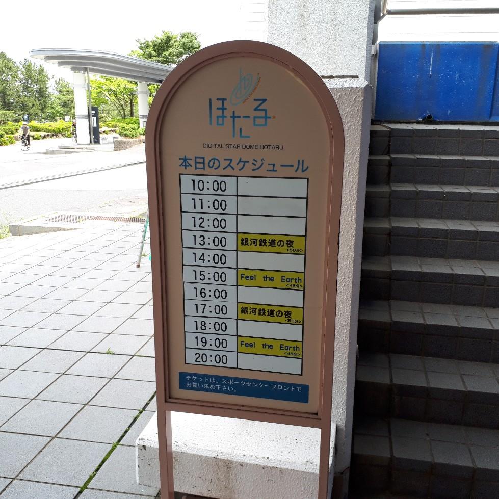 f:id:mizuhosakura555:20180609190856j:plain