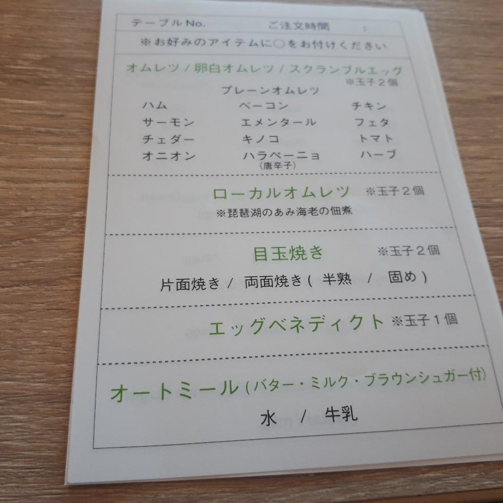 f:id:mizuhosakura555:20180609224922j:plain
