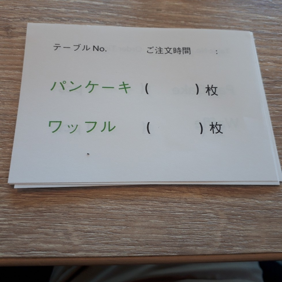f:id:mizuhosakura555:20180609225140j:plain