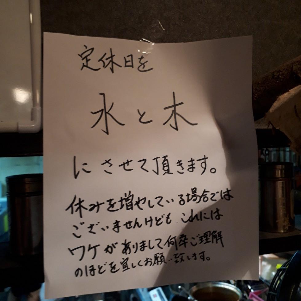 f:id:mizuhosakura555:20180612235301j:plain