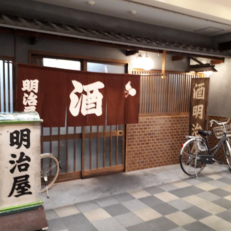 f:id:mizuhosakura555:20180613101934j:plain