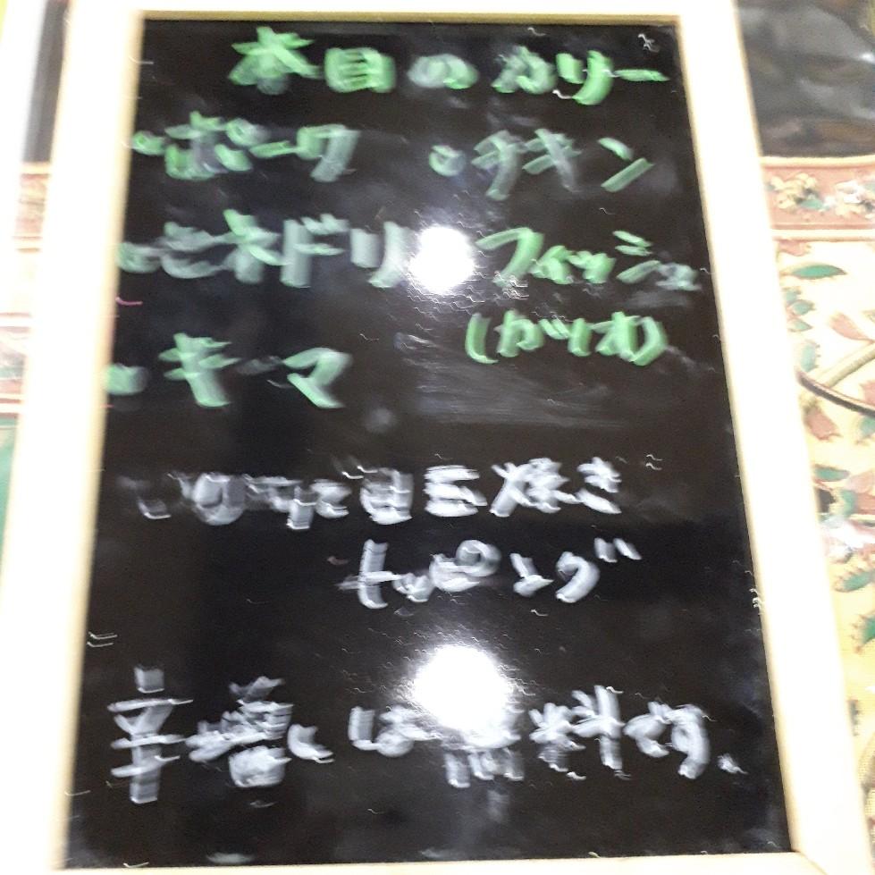 f:id:mizuhosakura555:20180614231737j:plain
