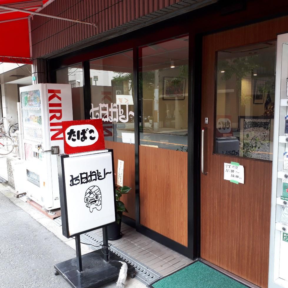 f:id:mizuhosakura555:20180615092349j:plain