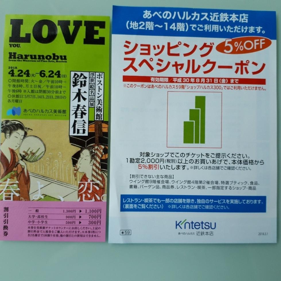 f:id:mizuhosakura555:20180615104759j:plain