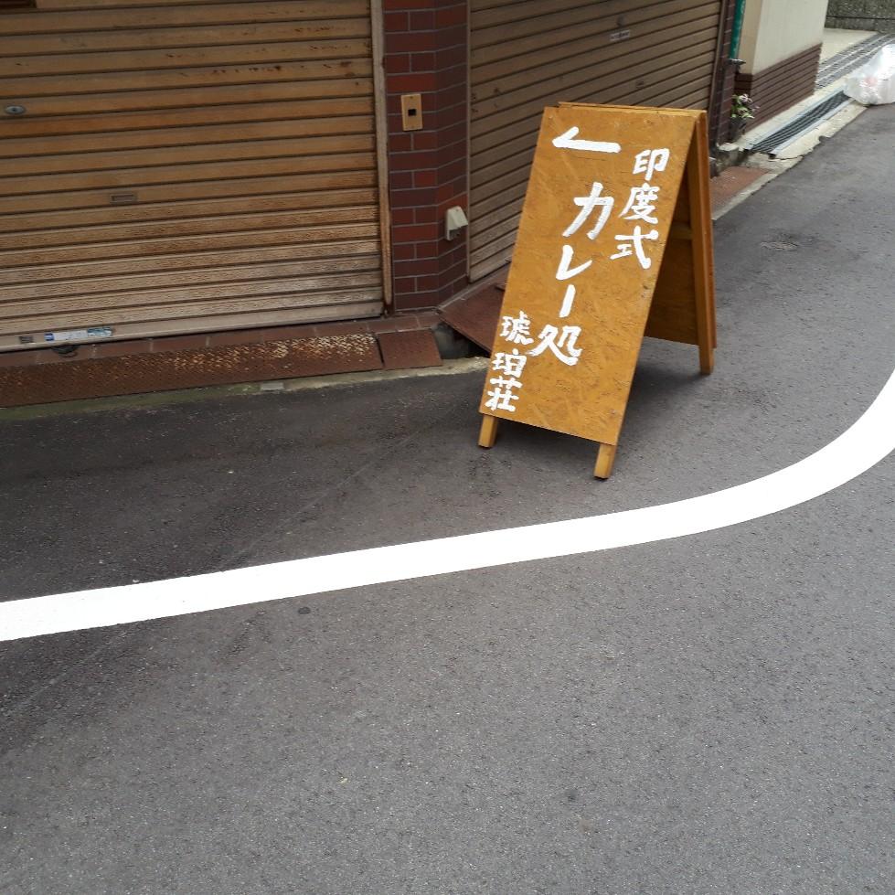f:id:mizuhosakura555:20180615163949j:plain