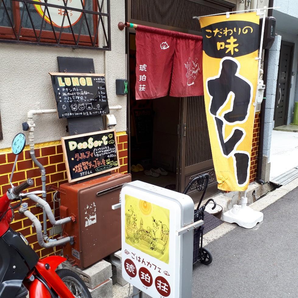 f:id:mizuhosakura555:20180615164007j:plain
