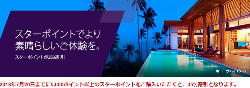 f:id:mizuhosakura555:20180616103540j:plain