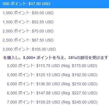 f:id:mizuhosakura555:20180616111634j:plain