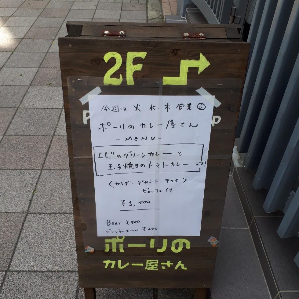 f:id:mizuhosakura555:20180627111845j:plain