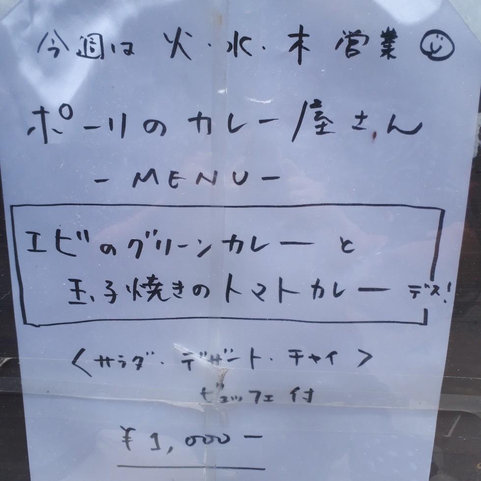f:id:mizuhosakura555:20180627112205j:plain