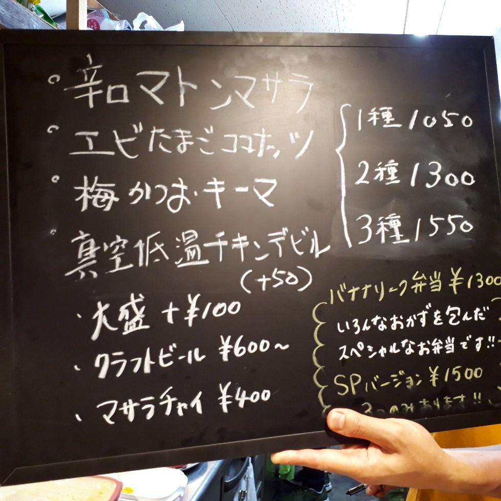 f:id:mizuhosakura555:20180627125857j:plain