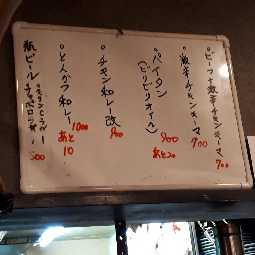 f:id:mizuhosakura555:20180628224029j:plain
