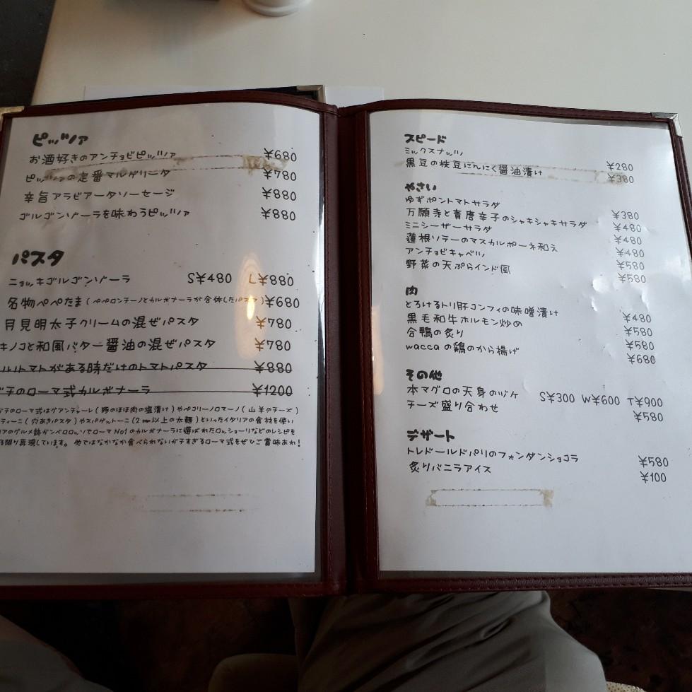 f:id:mizuhosakura555:20180629145707j:plain