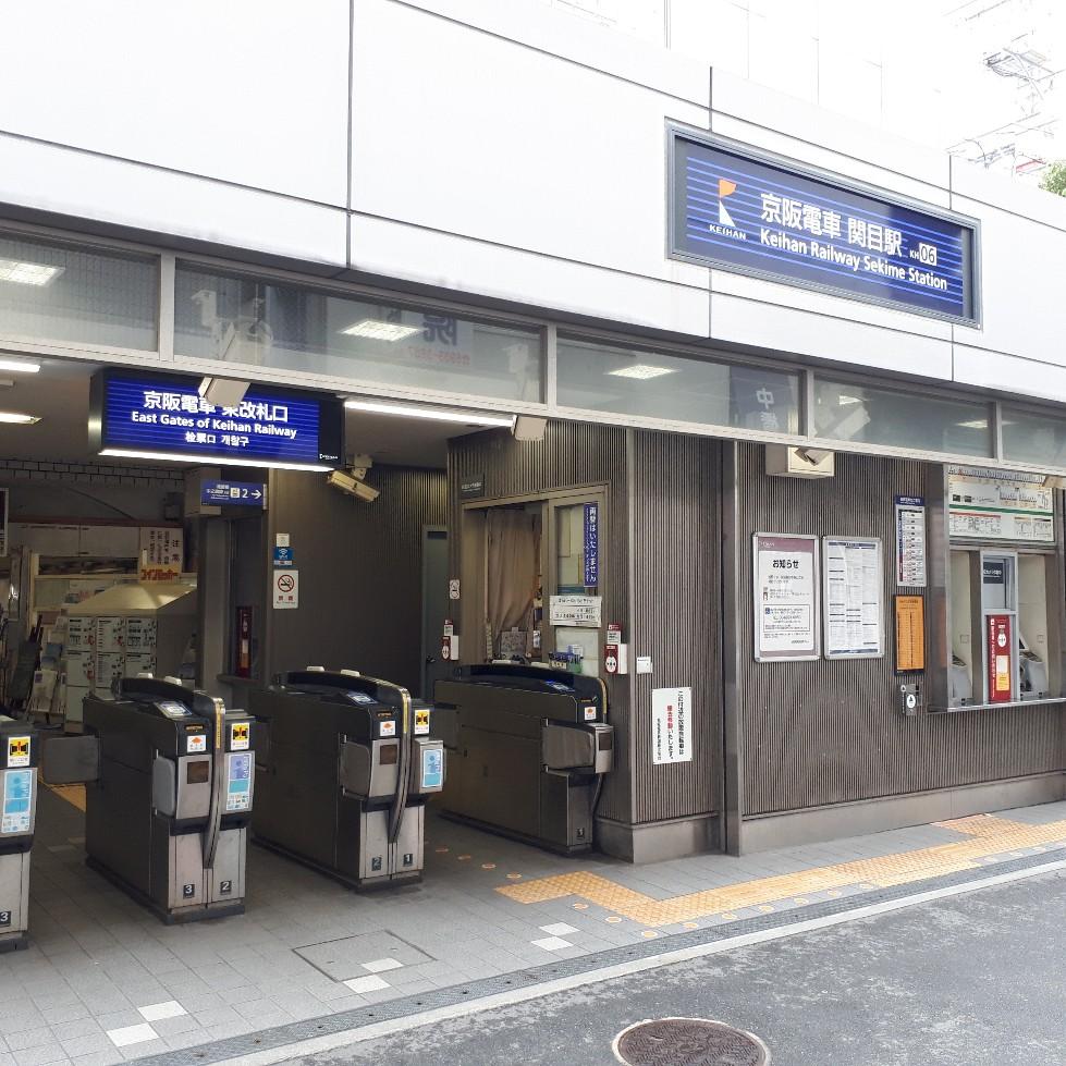 f:id:mizuhosakura555:20180629150019j:plain
