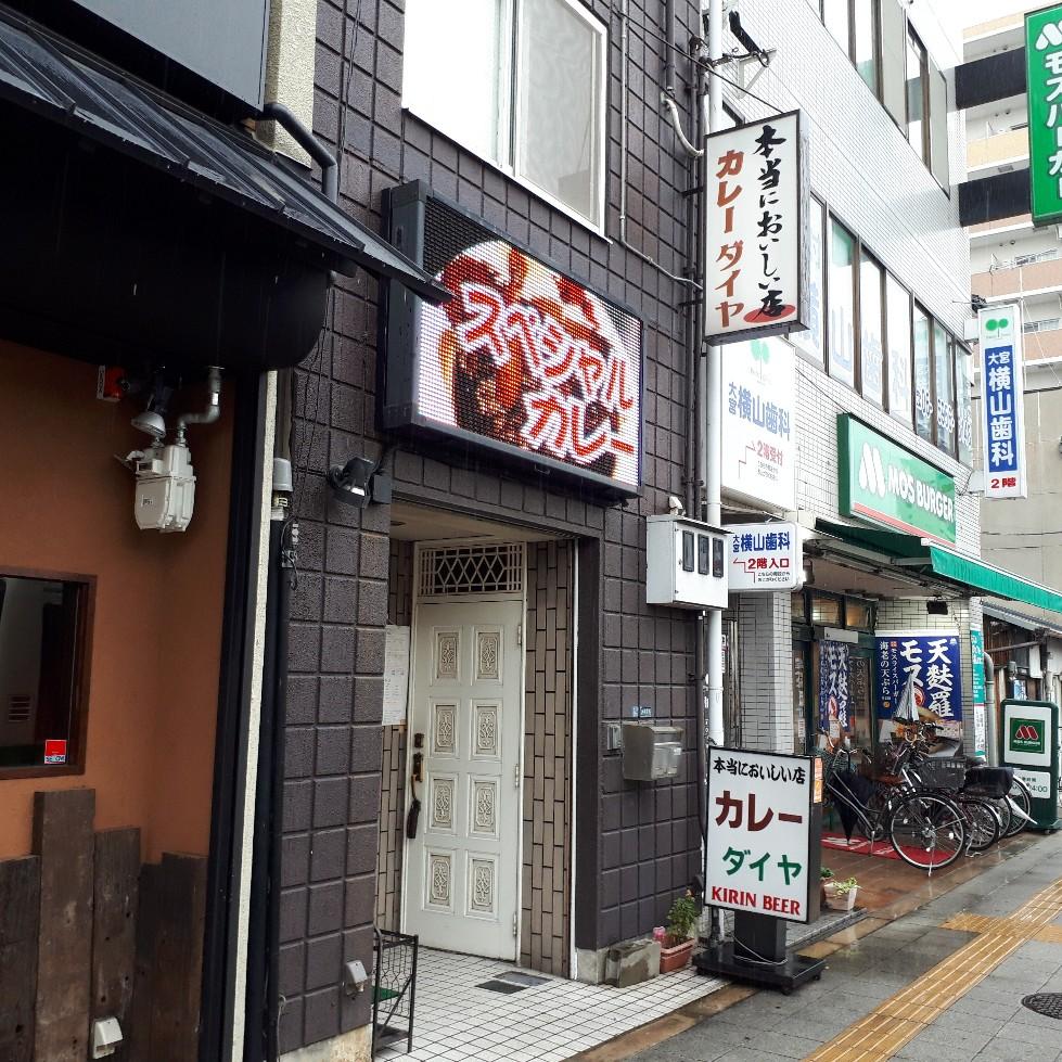 f:id:mizuhosakura555:20180629161443j:plain