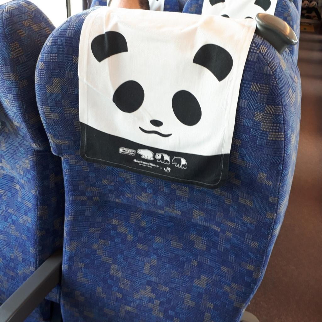 f:id:mizuhosakura555:20180630114255j:plain