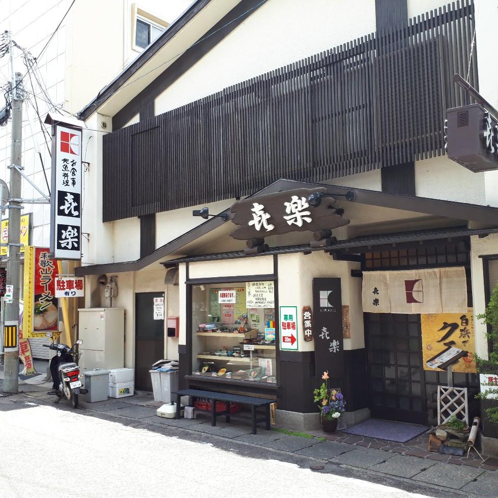 f:id:mizuhosakura555:20180702090325j:plain