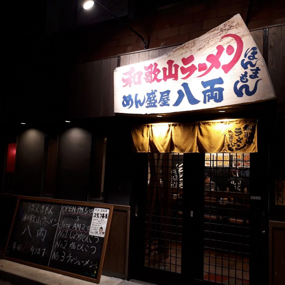 f:id:mizuhosakura555:20180702092248j:plain