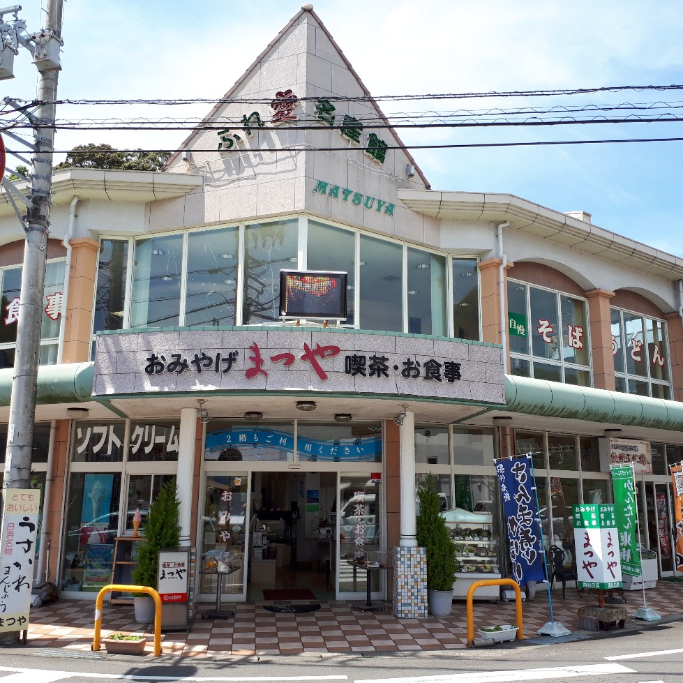 f:id:mizuhosakura555:20180702100415j:plain
