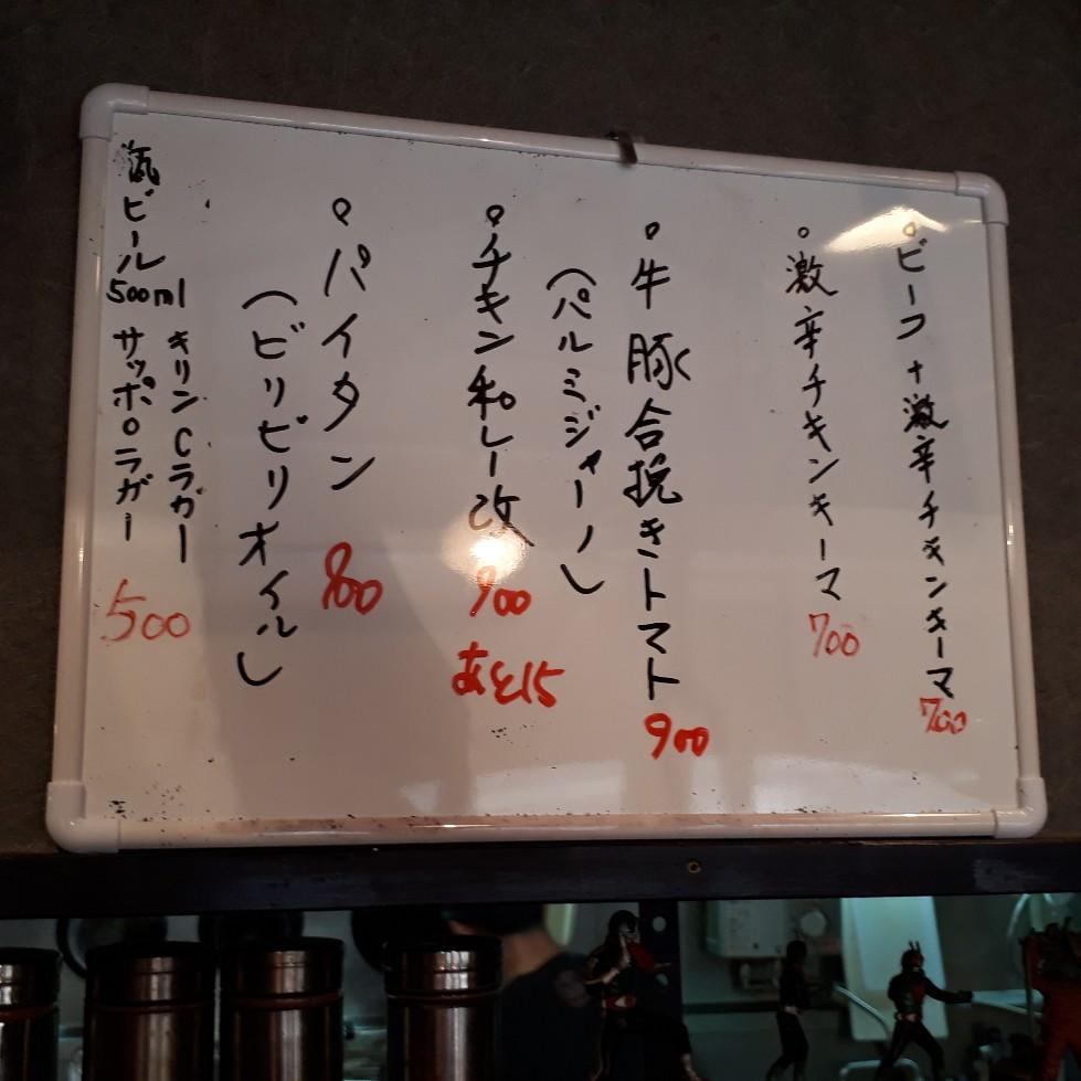 f:id:mizuhosakura555:20180702110931j:plain