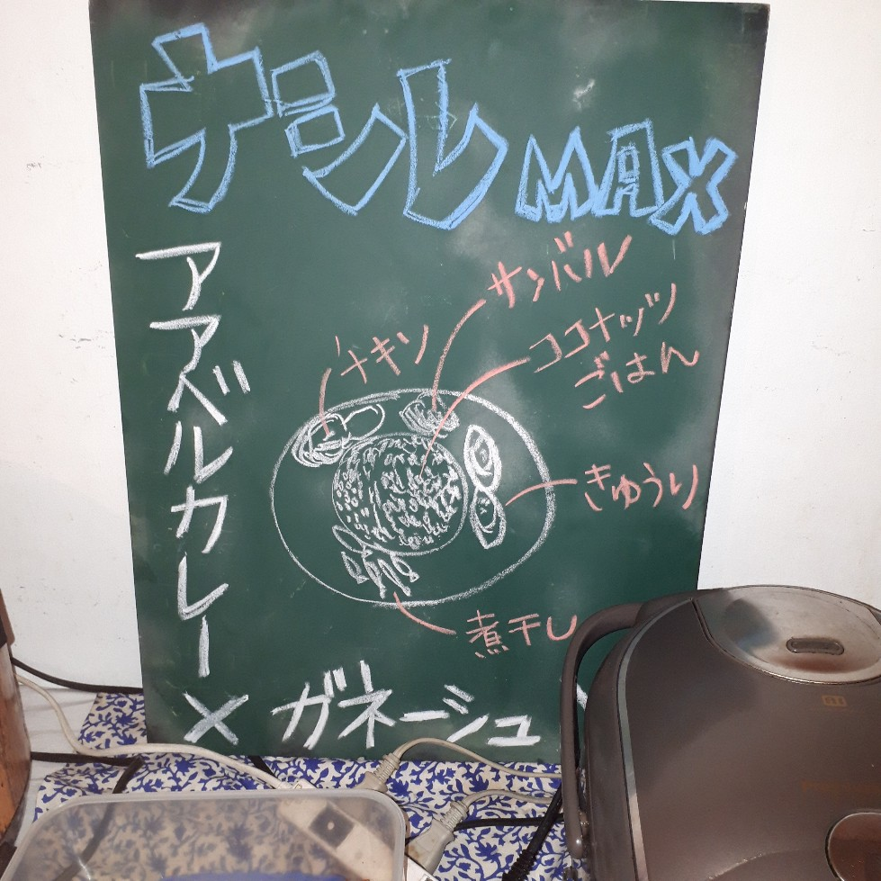 f:id:mizuhosakura555:20180702200202j:plain