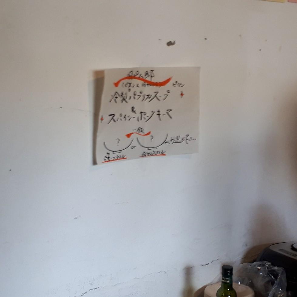f:id:mizuhosakura555:20180702205128j:plain