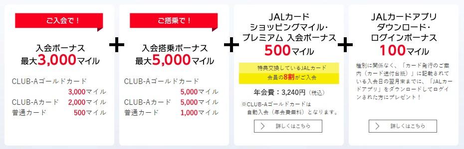 f:id:mizuhosakura555:20180703223244j:plain