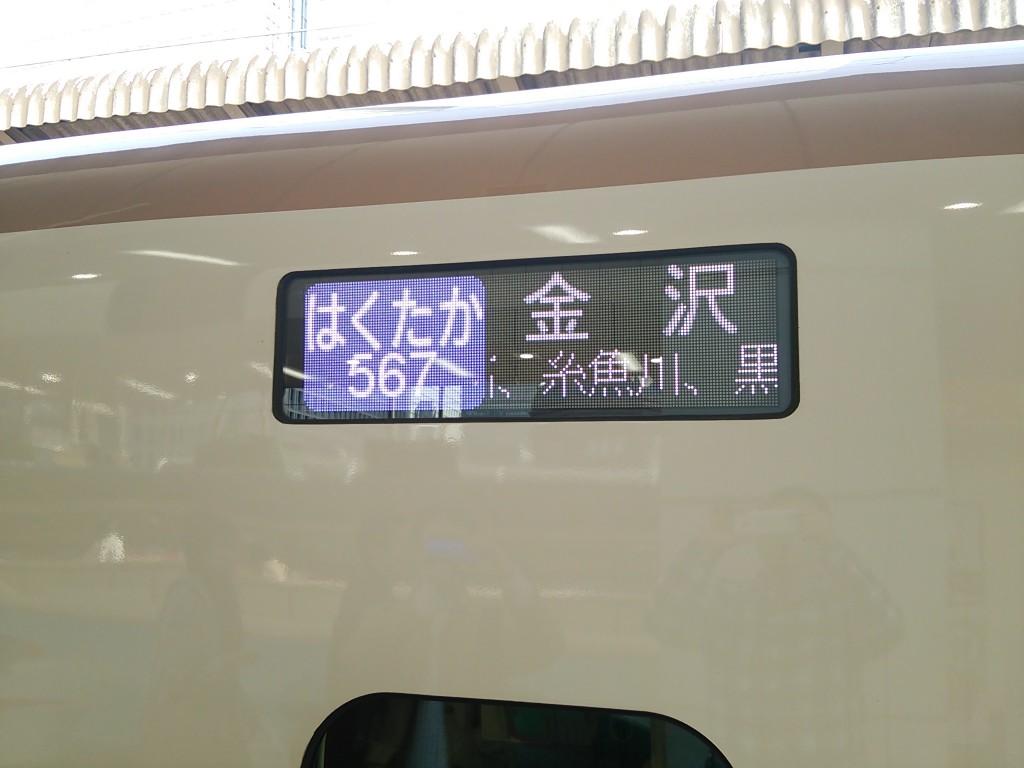f:id:mizuhosakura555:20180704162611j:plain