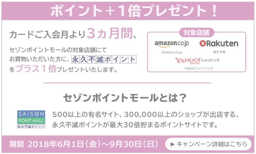 f:id:mizuhosakura555:20180708203258j:plain