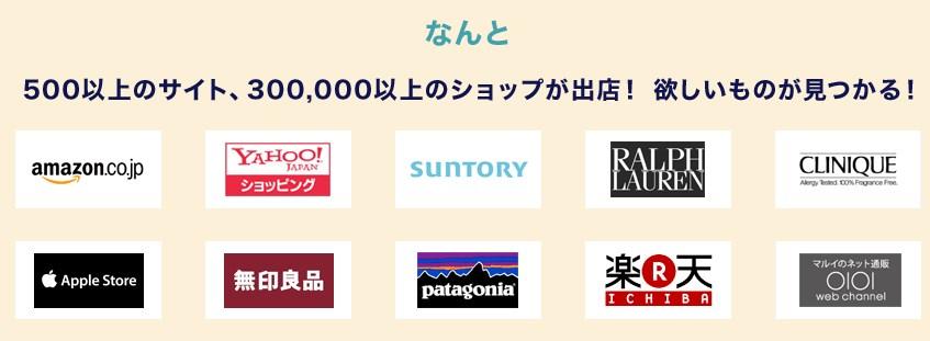 f:id:mizuhosakura555:20180708204028j:plain