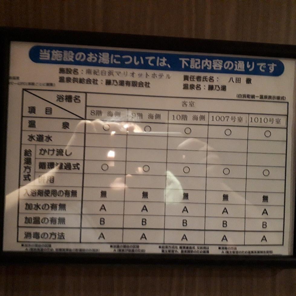 f:id:mizuhosakura555:20180709195655j:plain