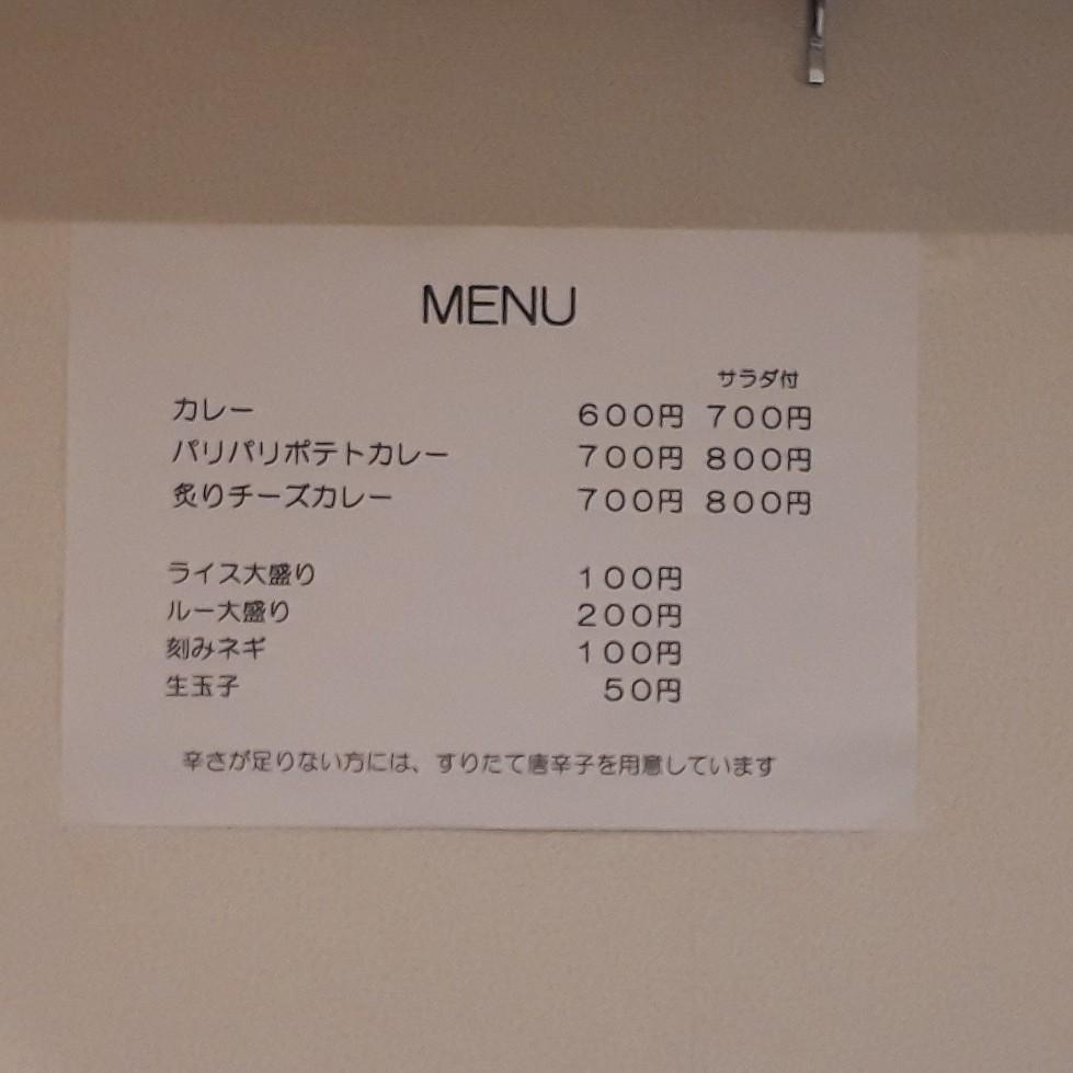 f:id:mizuhosakura555:20180710201539j:plain